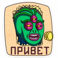 reptiloid mark stickers telegram 22