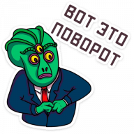reptiloid mark stickers telegram 30