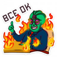 reptiloid mark stickers telegram 31