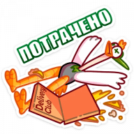 straus deli stickers telegram 04