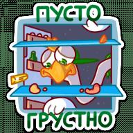 straus deli stickers telegram 06