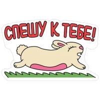 svetloj pashi stickers telegram 07
