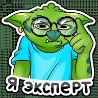 trolljan stickers telegram 03