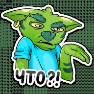 trolljan stickers telegram 04