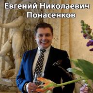 ponasenkov stickers telegram 08