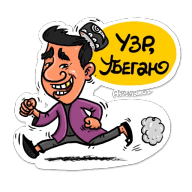 uzbekskie stickers telegram 03