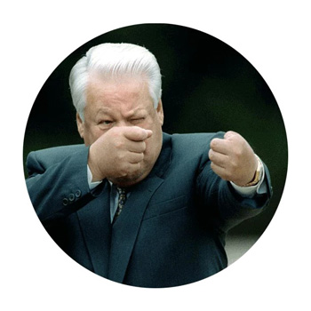 Стикеры Ельцин
