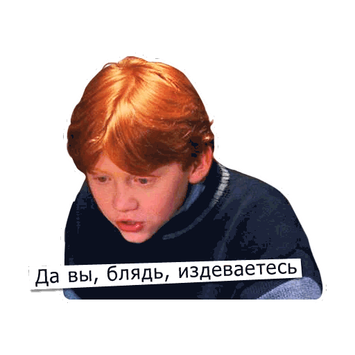 Стикеры Гарри Поттер