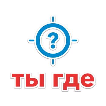Стикеры Московский транспорт