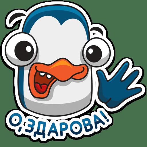 Стикеры Пингвин Изи