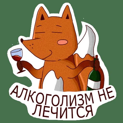 Стикеры Пьяная лисонька