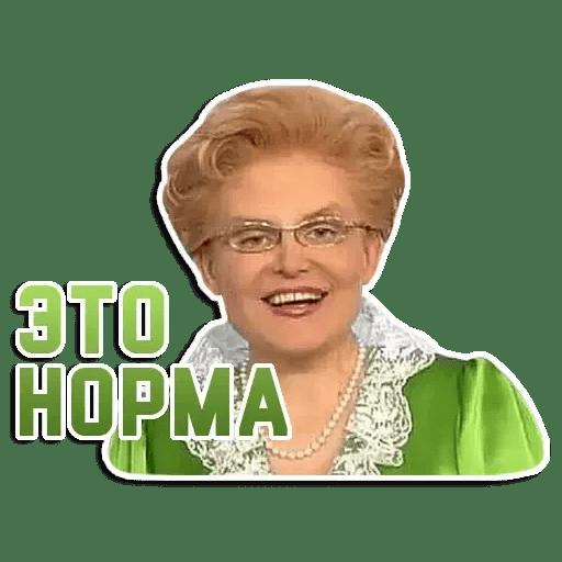 Стикеры Популярные мемы