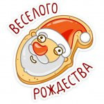 stikery ded moroz telegram 17