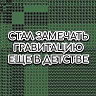 stikery frazy kotorye my zasluzhili telegram 03