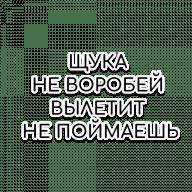 stikery frazy kotorye my zasluzhili telegram 05