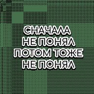 stikery frazy kotorye my zasluzhili telegram 07