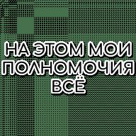 stikery frazy kotorye my zasluzhili telegram 11