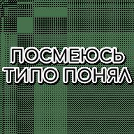 stikery frazy kotorye my zasluzhili telegram 12