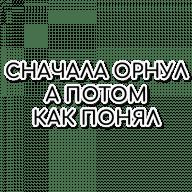 stikery frazy kotorye my zasluzhili telegram 13