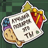 stikery novogodnee nastroenie s homjakom senej telegram 03