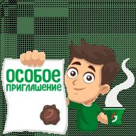 stikery novogodnie gosti telegram 10