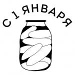 stikery novogodnie ironichnye telegram 05