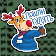 stikery novogodnie momenty telegram 02