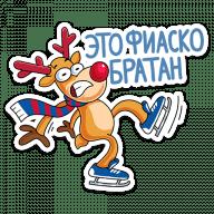 stikery novogodnie momenty telegram 10