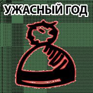 stikery novogodnie znaki telegram 02