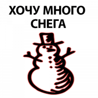 stikery novogodnie znaki telegram 04