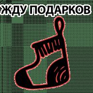 stikery novogodnie znaki telegram 05