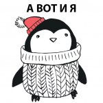 stikery novogodnij pingvin telegram 02