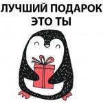 stikery novogodnij pingvin telegram 03