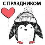 stikery novogodnij pingvin telegram 04