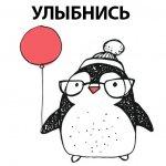 stikery novogodnij pingvin telegram 05