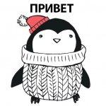 stikery novogodnij pingvin telegram 06
