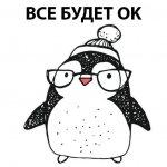 stikery novogodnij pingvin telegram 10