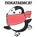 stikery novogodnij pingvin telegram 11