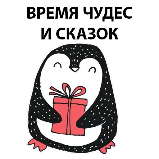 Стикеры Новогодний пингвин