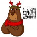 stikery novogodnjaja kroshka shi telegram 07