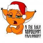 stikery novogodnjaja kroshka shi telegram 13