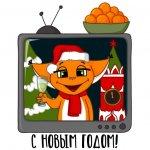 stikery novogodnjaja kroshka shi telegram 15