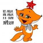 stikery novogodnjaja kroshka shi telegram 32