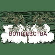 stikery novyj god 2020 s myshkoj telegram 14