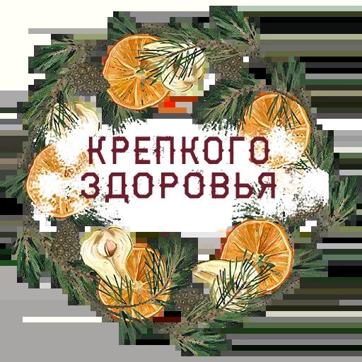 stikery novyj god 2020 s myshkoj telegram 19
