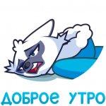 stikery novyj god s gikom telegram 09