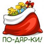 stikery tradicii novogo goda telegram 04