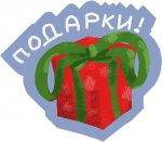 stikery tradicii novogo goda telegram 27