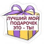 stikery tradicii novogo goda telegram 31