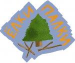 stikery tradicii novogo goda telegram 32
